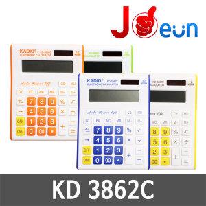 계산기 전자계산기 태양열 휴대용 KD3862C+건전지AAA