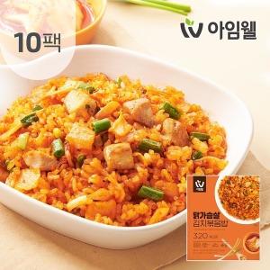 맛있는 닭가슴살 김치볶음밥 200g 10팩 할인행사