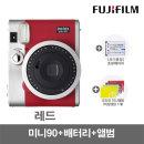미니90/폴라로이드/즉석 카메라 레드/+2종선물