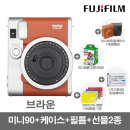 미니90 폴라로이드/카메라 브라운/필름+가방+2종