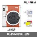 미니90(브라운)폴라로이드/즉석카메라 /+ 2종선물