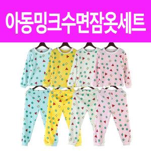 (아동잠옷)수면/밍크/겨울/키즈/세트/잠옷/짱구