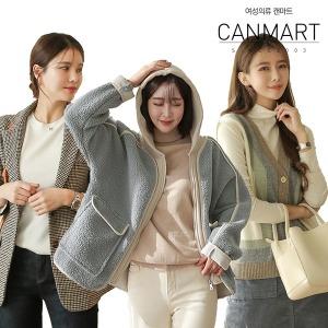 캔마트 티셔츠/팬츠/원피스/니트 (2개이상 무배)
