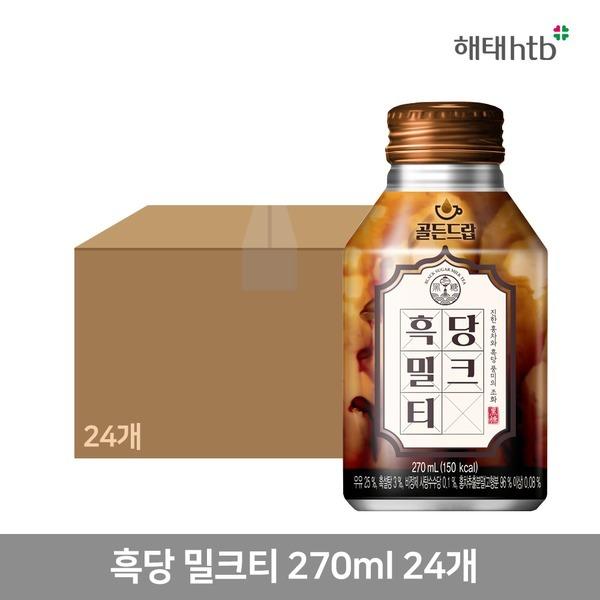 골든드랍 흑당밀크티 270ml X24