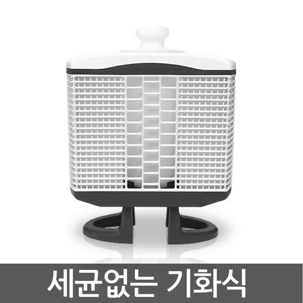 가이아모 5118/ 청소 필요없는 청정가기