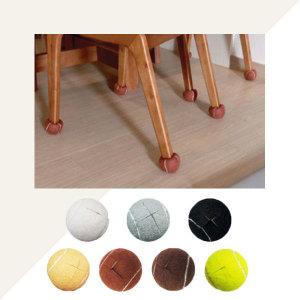 테니스공 의자 발 커버 층간소음 및 바닥 긁힘방지 1p