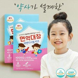 면역대장 아연디시럽 키즈 60포 어린이 유아 아연 면역