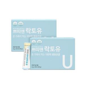 락토유/2개월/프로바이오틱스 유산균 신바이오틱스