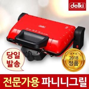 (현대Hmall) 델키 양면 전기 파니니그릴 DKH-306 샌드위치메이커 토스터기 생선구이 홈카페