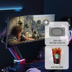 PRO-RGB002 프로 RGB 게이밍 듀얼 모니터암 받침대
