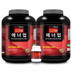 1+1 에너업 웨이프로틴 단백질보충제 /아미노증정 행사