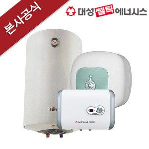 페로리 법랑 스텐레스 전기온수기 저장식 모음