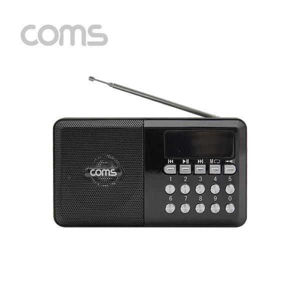 무료 COMS YX974 블랙 휴대용라디오 MP3 효도라디오