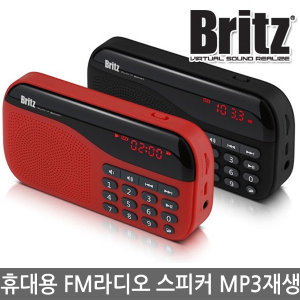 BA-PR1 휴대용 효도라디오 FM MP3 스피커 캠핑 낚시