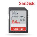 Ultra SD카드 64GB / 최대 읽기속도 120MB/s