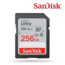 Ultra SD카드 256GB / 최대 읽기속도 120MB/s
