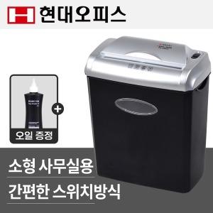 문서세단기 PK-1500CX 꽃가루형 문서영수증파쇄기