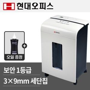 문서세단기 PK-1003CD 종이파쇄기 세절기 파쇄기