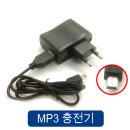 휴대용 스피커 mp3스피커 mp3라디오 미니5핀 충전기