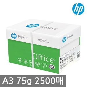HP A3 복사용지(A3용지) 75g 2500매 1BOX/더블에이