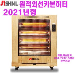 전기 난로 카본 히터 온풍기 SEH-M3000PM/리모컨/s