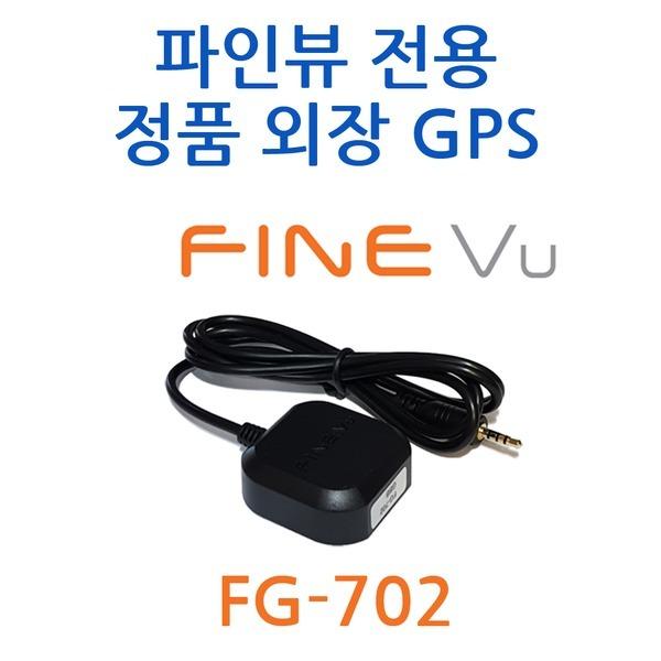 최신 파인뷰 블랙박스 정품 외장 GPS FG-702