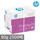 HP A4 복사용지(A4용지) 90g 2500매 1BOX