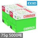 엑소 차멕스 A4 복사용지(A4용지) 75g 2BOX(5000매)