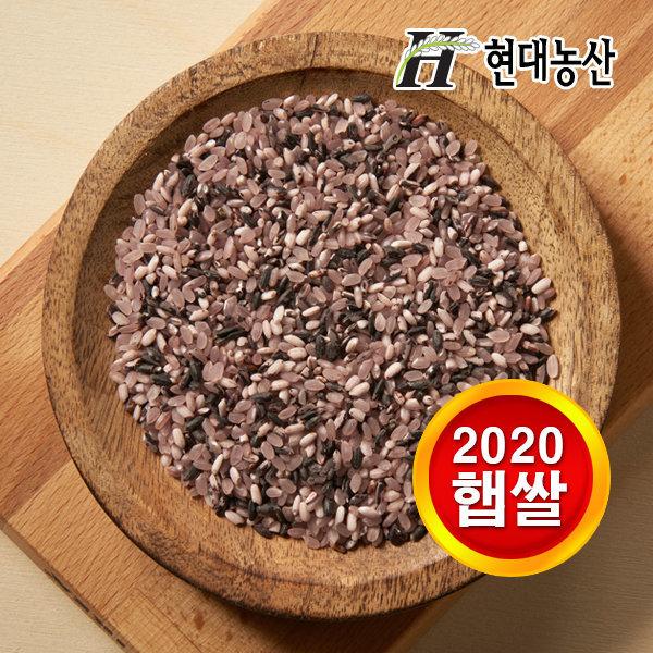 안토시안 7분도 흑백미 10kg /2020년산