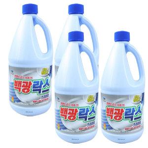 백광 락스 2L X 4개 살균소독제