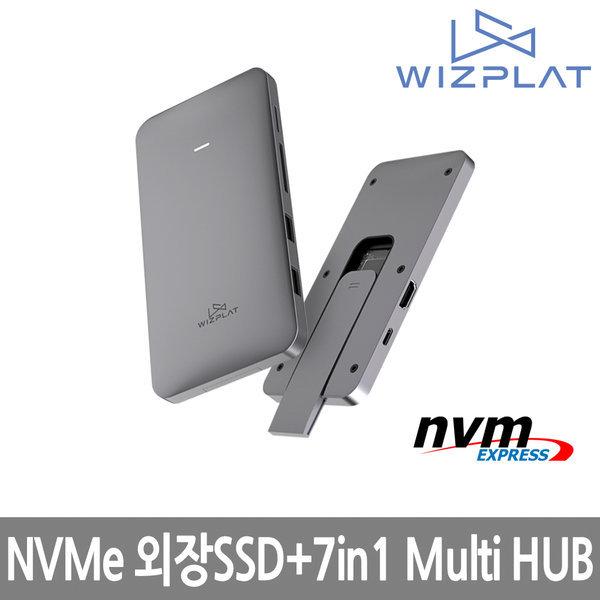 NVMe 포터블 외장SSD 512GB + 7in1 USB-C 3.2 허브 PD