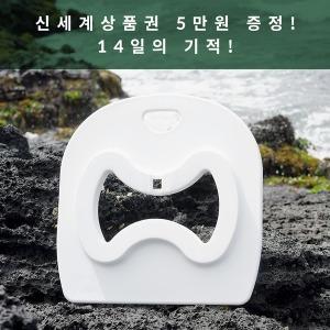 14일기적 힘내라시트/편백수/신세계상품권증정
