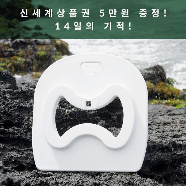 14일기적 힘내라시트/편백수/신세계5만원상품권증정