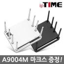 A9004M 유무선 와이파이 인터넷 공유기 당일발송
