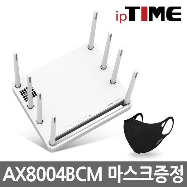 AX8004BCM 기가비트 유무선 와이파이 공유기 AX6000