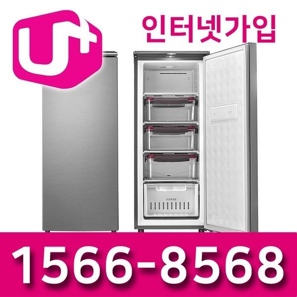 LG SK KT인터넷TV가입 신청 신규 설치 사은품최대지원