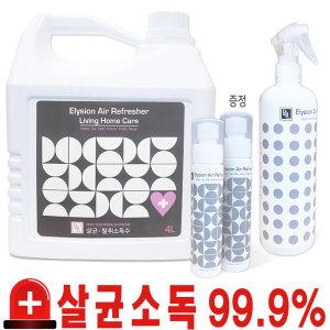 4L+500ml 살균소독 코로나 살균소독 세균바이러스99.9