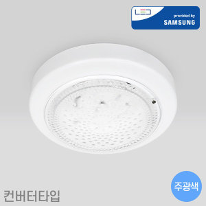LED 직부등 센서등 등기구 현관 베란다등 15W 주광색