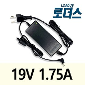 19V 1.75A 아수스공유기RT-AC68P 국산어댑터