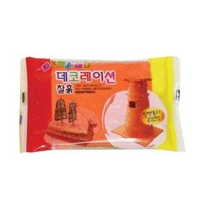 데코레이션찰흙/주황/200g/50개입