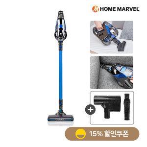 (15%할인쿠폰) 홈마블 무선청소기 H10 (침구브러쉬)