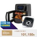 대우 대용량 오븐에어프라이어 12L DEO-DA220