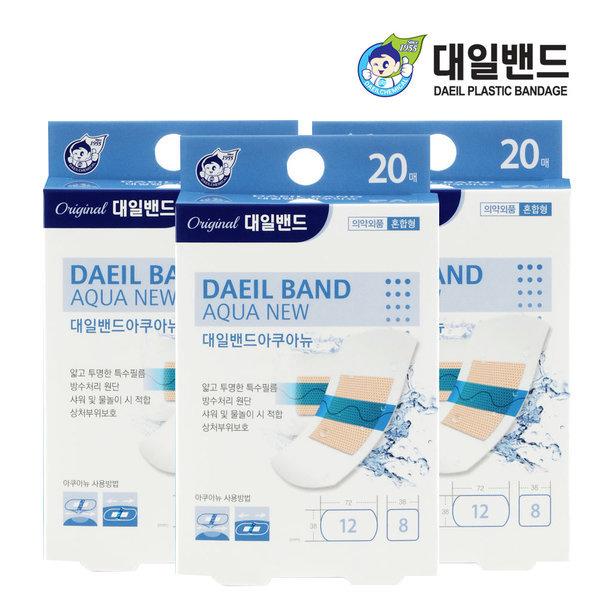 대일밴드 아쿠아뉴 혼합 20매 x3