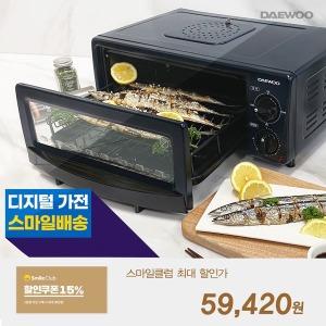 대우 양면 생선구이기 (다크그린) 오븐 멀티 전기그릴