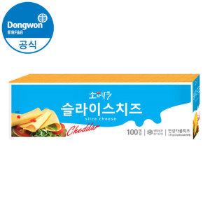 소와나무 슬라이스 치즈 1.8kg 100매