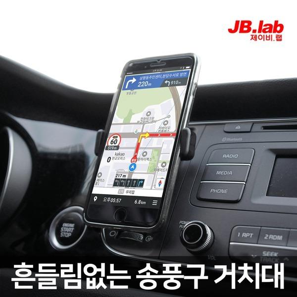 차량용거치대 스마트폰 휴대폰 송풍구 거치대 JSS1