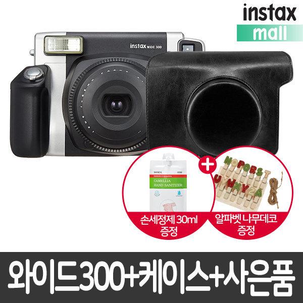 와이드300 가방패키지/폴라로이드카메라 +사은품