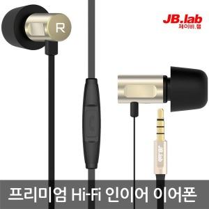 인이어 이어폰 JE701 다이나믹 드라이버 파우치 제공