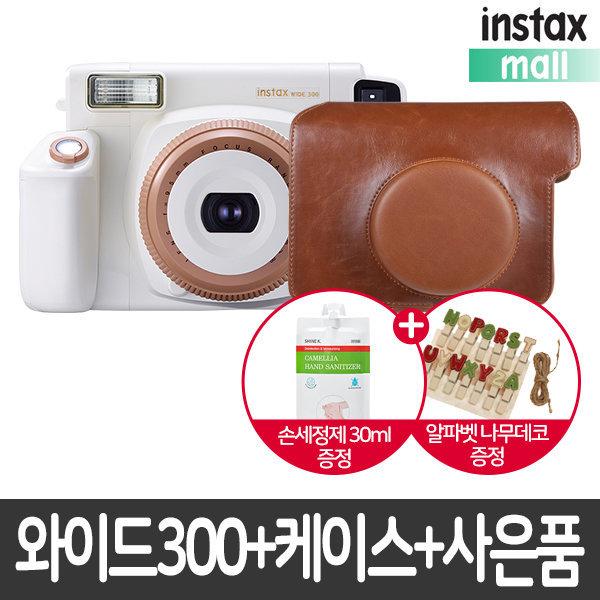 와이드300 토피/폴라로이드카메라 +케이스+사은품