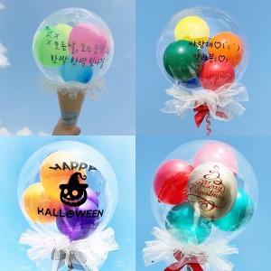 미니버블 풍선/아이스크림 풍선/기념일 생일 축하선물